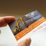 carte de visite sarl FMTP